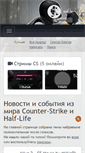 Mobile Preview of live-cs.ru